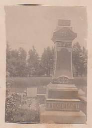 RUCKDASCHEL, JOHN ERNST & KATHERINE (HOSCH) - Allamakee County, Iowa | JOHN ERNST & KATHERINE (HOSCH) RUCKDASCHEL
